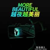 手機殼iphone8套個性7plus防摔男款創意全包邊夜光超薄女情侶 完美情人精品館