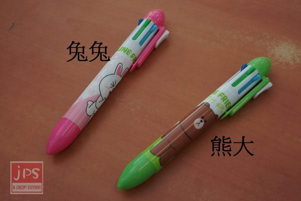 LINE 6色原子筆+自動鉛筆