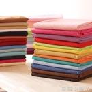 水洗棉布料純色簡約寬幅床單被套床品蓋布防塵布窗簾床簾掛布布頭 蘿莉小腳丫