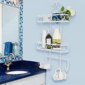 衛生間用品收納架洗手間衛浴置物架壁掛鐵藝廁所浴室置物架   WD聖誕節快樂購