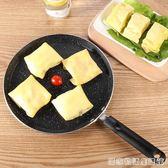 6 8 10寸班戟鍋不粘鍋千層皮蛋糕皮煎餅煎鍋煎盤平底鍋通用  居家物語