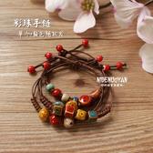 復古中國風手工飾品女士 民族風手鍊配飾編織