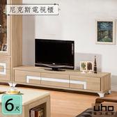 電視櫃【久澤木柞】尼克斯6尺TV櫃-北原橡木色