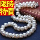 珍珠項鍊 單顆9-10mm-生日情人節禮物清新甜美女性飾品53pe5[巴黎精品]