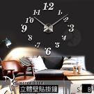 浪漫 3d 立體 壁貼 掛鐘 靜音 時鐘 鏡面質感愛心數字款  新家 佈置 裝飾 DIY 創意 時鐘-米鹿家居