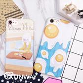 【R】荷包蛋 香蕉牛奶 創意插畫 IMD 磨砂手機殼 iPhone 8 plus I7 蘋果 全包邊軟殼