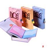 盒裝帶鎖日記本密碼本兒童帶鎖筆記本記事本 【格林世家】