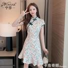韓版新款時尚復古改良旗袍裙氣質荷葉魚尾邊洋裝女 聖誕節全館免運
