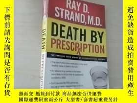 二手書博民逛書店Death罕見by Prescription: The Shoc