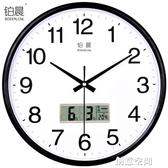 掛鐘 鉑晨靜音掛鐘客廳個性鐘表現代簡約鐘家用石英鐘圓形時鐘創意掛表