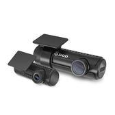 DOD RC500S 【送128G+DP4 】頂級 WIFI 雙鏡 行車記錄器