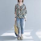 上衣 - A6870 文藝抽象藍橘輕薄棉上衣【加大F】