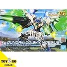 鋼彈模型 HGBD:R 1/144 無限環式天翔型00 創鬥者潛網大戰RE:RISE TOYeGO 玩具e哥