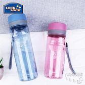 塑料學生隨手杯便攜簡約大容量運動SMY5957【123休閒館】