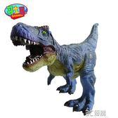 大型恐龍玩具兒童 大號塑膠恐龍玩具霸王龍仿真動物甲龍 3C優購