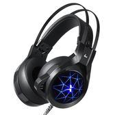 新盟X1頭戴式耳機耳麥吃雞游戲台式電腦筆記本網吧電競帶麥話筒cf 【限時88折】