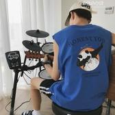 (免運) 背心男潮牌運動籃球坎肩韓版潮流港風男士ulzzang無袖T恤寬鬆