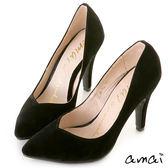 amai美型深V絨布尖頭高跟鞋 黑