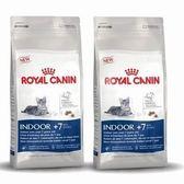 ROYAL CANIN 法國皇家INDOOR 7+ 室內老貓(7歲以上)3.5kgX