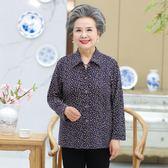 雙12鉅惠奶奶裝春秋裝襯衫中老年人女上衣60-70歲媽媽裝秋季老人翻領襯衣 夢曼森居家