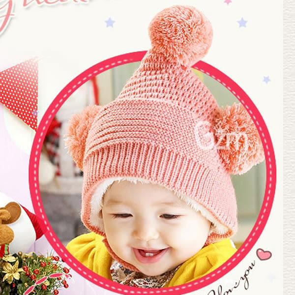 可愛造型3毛球小精靈雙球毛帽 加厚毛絨  橘魔法Baby magic 現貨