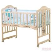 嬰兒床 舒君夢嬰兒床實木無漆寶寶bb床搖籃床多功能兒童新生兒拼接大床 店慶降價