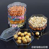 透明分格干果盤家用干果盒 創意客廳糖果盤塑料帶蓋瓜子盤  居家物語