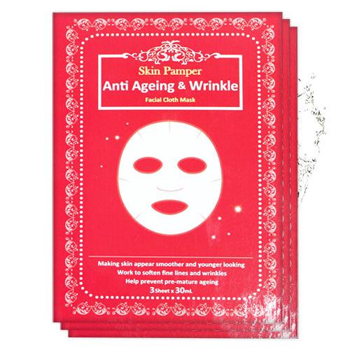 強效抗老抗皺活膚面膜20片(單片裝)▲Skin Pamper 美肌寵愛▲敏感肌肌膚適用