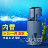 內置魚缸過濾器超靜音過濾器浴缸過濾泵三合一增氧過濾造浪泵