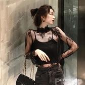 熱銷網紗打底襯黑色蕾絲打底衫女薄款網紗雪紡秋冬季半高領內搭長袖性感鏤空上衣