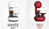 限量贈即期膠囊 雀巢咖啡 Dolce Gusto 咖啡機 Esperta 紅 12395341