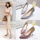 小清新高跟鞋亮片仙女鞋少女單鞋chic婚鞋女鞋子 千千女鞋