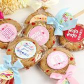 幸福婚禮小物❤客製化麥芽餅棒棒糖100 入❤迎賓禮探房禮送客禮棒棒糖客製化