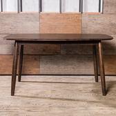 KODA 哈得斯餐桌 Carrie 150x80x75cm