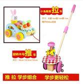 嬰兒木質童寶寶學步車手推車玩具
