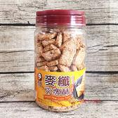 台灣零食 老楊_麥纖方塊酥(圓罐)450g【0216零食團購】4710801128280