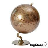 SkyGlobe5吋金色時尚地球儀(英文版)