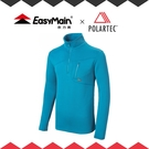 【 EasyMain 男 專業級排汗保暖衫《藍》】SE18067-50/保暖上衣/雪季旅遊/登山/排汗衣/休閒