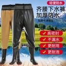 齊腰下水褲連體衣服半身抓捕魚雨褲帶雨鞋皮叉防水漁褲男耐用加厚 創意新品