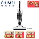 【CHIMEI 奇美】手持直立兩用捷淨吸塵器VC-SC2PHA