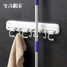 浴室 3勾4把掛勾拖把架 強力無痕貼 生活采家 球桿拖把掃把平板拖置物收納#57030