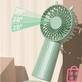 usb小風扇迷你靜音手持電風扇便攜式隨身小型小電扇【匯美優品】