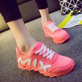氣墊鞋-時尚熱銷糖果色系列休閒旅遊女運動鞋5色71l41【時尚巴黎】