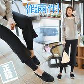 【愛天使孕婦裝】正韓國空運(62430)正韓 鋪長毛寬褲內搭褲 孕婦褲(瑜珈腰圍)