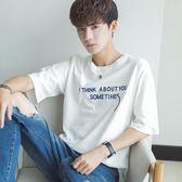 短袖T恤男生個性寬鬆七分袖韓版潮流學生港風7分衣服夏季2018新款 艾尚旗艦店