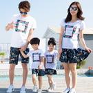韓版SH-S817《花朵框框》短袖親子裝 情侶裝