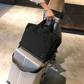 手提行李包韓版簡約輕便套拉桿旅行包袋女【不二雜貨】