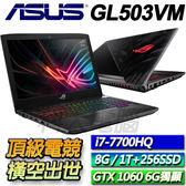 【ASUS華碩】ROG Strix Hero GL503VM-0111D7700HQ ◢15.6吋效能電競機 ◣
