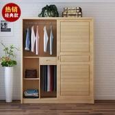 衣櫃推拉滑移門衣櫃實木2門簡約現代松木櫃子臥室兒童大衣櫥原木組裝
