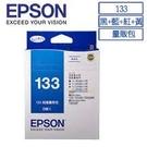 EPSON T133650 原廠墨水組1...